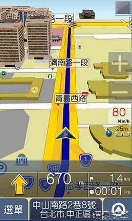 精選11款開車旅遊必裝App (Android) papago01