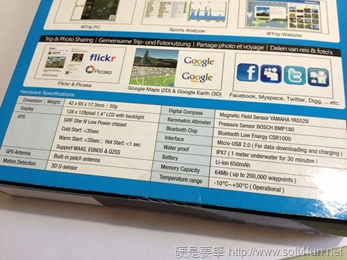 [開箱評測] GT-820 Pro 單車 GPS 旅遊紀錄器 2012-11-29-15.53.30