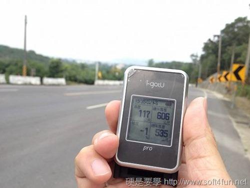 [開箱評測] GT-820 Pro 單車 GPS 旅遊紀錄器 clip_image0094