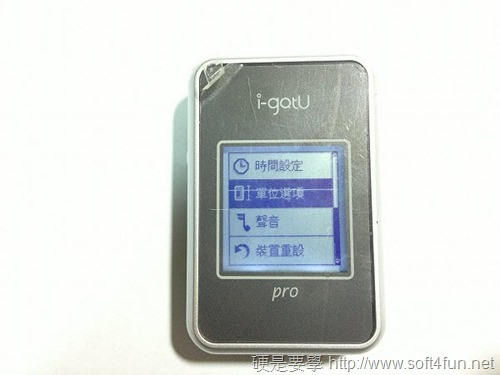 [開箱評測] GT-820 Pro 單車 GPS 旅遊紀錄器 clip_image0254