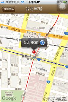 豬頭搭捷運:北捷票價時間、路線規劃、快速出站功能一款全包(iPhone/iPad) -10
