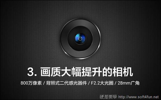 小米1s_camera2