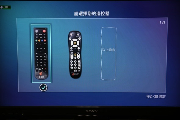OVO 電視盒:台灣設計研發,結合第四台數與網路電視的超強智慧電視盒 clip_image005