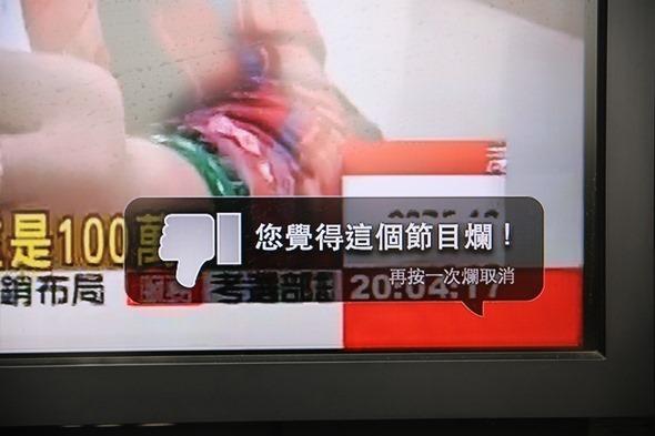 OVO 電視盒:台灣設計研發,結合第四台數與網路電視的超強智慧電視盒 clip_image009