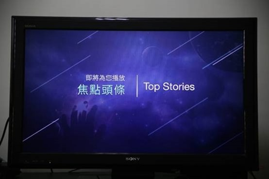 OVO 電視盒:台灣設計研發,結合第四台數與網路電視的超強智慧電視盒 clip_image012