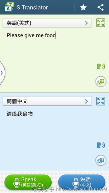 雙卡雙待 Samsung GALAXY MEGA 5.8 吋智慧型手機評測 Screenshot_2013-07-23-11-41-50