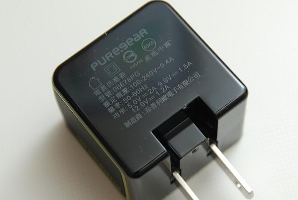 「快速充電」有多快速? 快速了解快充技術的神祕之處 DSC_0053
