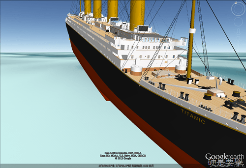 用Google地球看鐵達尼號3D高解析殘骸及航行路線 99ff197c78d6