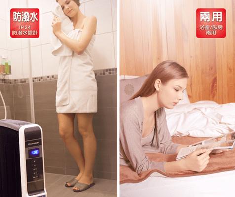 電膜電暖器 THOMSON SA-W02F 開箱評測與心得,寒流取暖必備 THOMSONSAW02F
