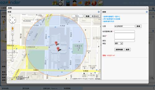 限時降價!環天 TR-203 個人行蹤追蹤器,硬比市價/網購價再低 1,000 元 c4d3e0f85dc9