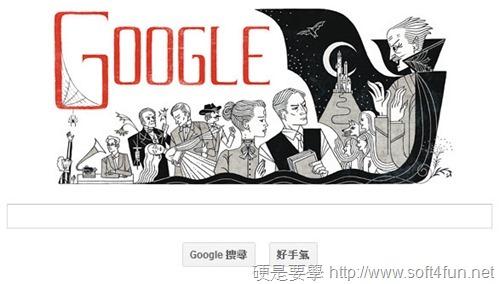 [Google doodle] Bram Stoker 吸血鬼德古拉原著 165 歲誕辰 Bram-Stoker
