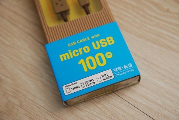 超療癒!Cheero 阿愣 micro USB 充電線,眼睛會發亮耶! DSC_0039