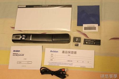 [開箱] 虹光「行動CoCo棒」手持式掃描器,隨身攜帶快速方便(支援高解析掃描) clip_image006