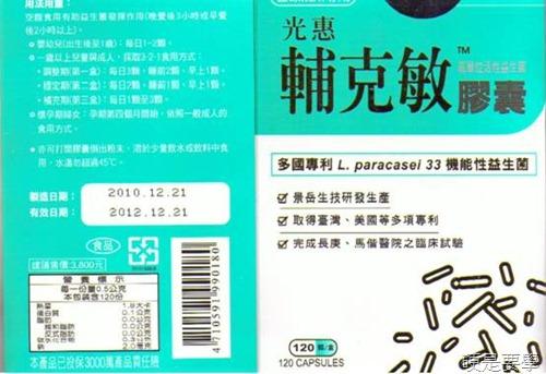 [開箱] 虹光「行動CoCo棒」手持式掃描器,隨身攜帶快速方便(支援高解析掃描) clip_image048