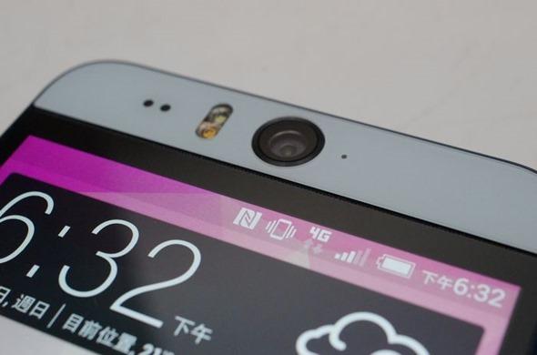 瑜亮情節, HTC Desire 820 、 Desire Eye 動手玩( Desire Eye 篇) clip_image005