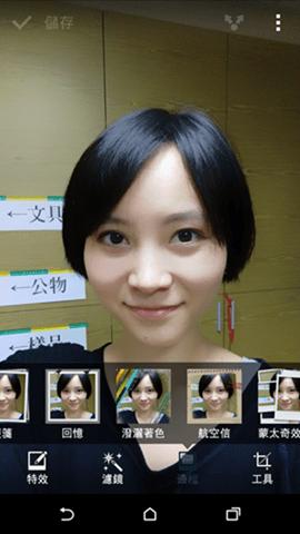 瑜亮情節, HTC Desire 820 、 Desire Eye 動手玩( Desire Eye 篇) clip_image047