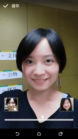 瑜亮情節, HTC Desire 820 、 Desire Eye 動手玩( Desire Eye 篇) clip_image057