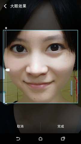 瑜亮情節, HTC Desire 820 、 Desire Eye 動手玩( Desire Eye 篇) clip_image060