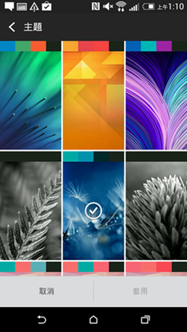 瑜亮情節, HTC Desire 820 、 Desire Eye 動手玩( Desire Eye 篇) clip_image063