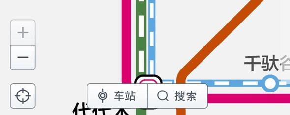 新手搭東京地鐵路線規劃、轉乘不求人,一個App搞定 12094853_10205951727166373_5142019772368351955_o