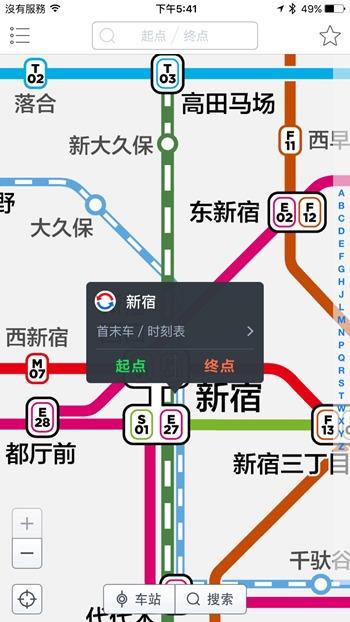 新手搭東京地鐵路線規劃、轉乘不求人,一個App搞定 12094853_10205951727166373_5142019772368351955_o_3