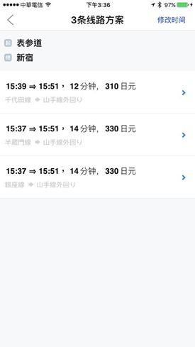 新手搭東京地鐵路線規劃、轉乘不求人,一個App搞定 12112115_10205952318781163_4847075652917410333_n
