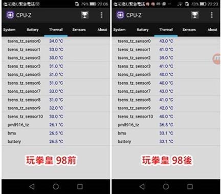0.5秒指紋解鎖、全金屬機身、價格親民 - HUAWEI G7 Plus 女神機開箱實測 clip_image046