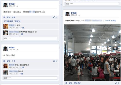 Facebook Timeline(動態時報)詳細介紹 Timeline_6