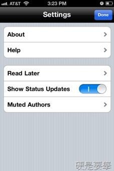 [iPad/iPhone] Flipboard:隨選閱讀,信手拈來的行動雜誌 clip_image015