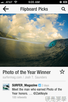 [iPad/iPhone] Flipboard:隨選閱讀,信手拈來的行動雜誌 clip_image019