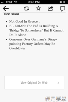 [iPad/iPhone] Flipboard:隨選閱讀,信手拈來的行動雜誌 clip_image023