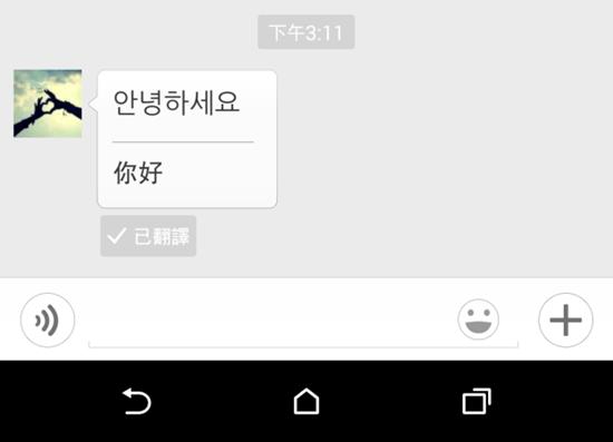 WeChat 新改版,說錯話 WeChat 讓你有機會回收回來! image015