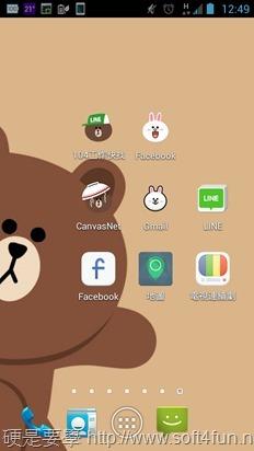 LINE DECO:輕鬆打造超可愛的 LINE 風格手機桌面(Android/iOS) 11