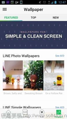 LINE DECO:輕鬆打造超可愛的 LINE 風格手機桌面(Android/iOS) 9