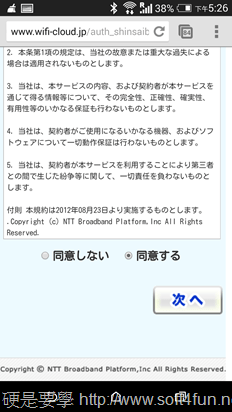 2014-06-29 08.26.36