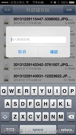 i-FlashDrive 雙頭龍,支援 iPad/iPhone 的檔案傳輸神器 clip_image027_thumb