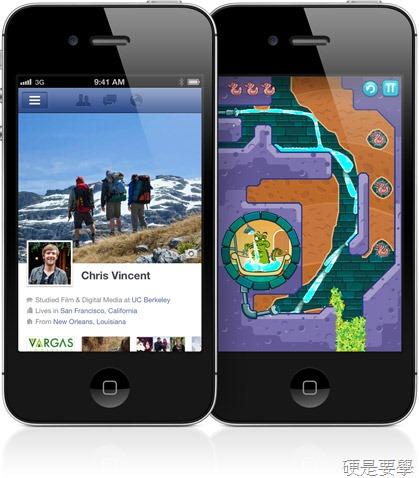 聚焦:iOS 6 的 Siri 全新功能詳細介紹,你一定要知道! app_launching_thumb