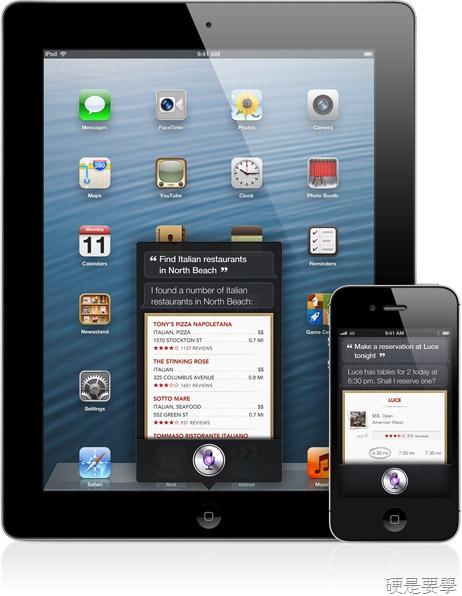 聚焦:iOS 6 的 Siri 全新功能詳細介紹,你一定要知道! restaurants_thumb