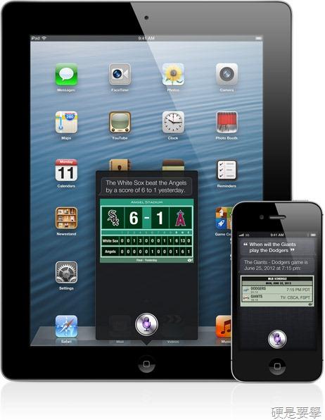 聚焦:iOS 6 的 Siri 全新功能詳細介紹,你一定要知道! sports_thumb
