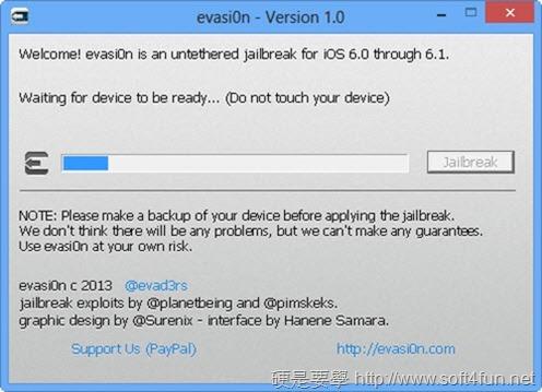 iOS 6.1.2 JB教學(含 evasi0n 及相關備份軟體下載) evasi0n-02