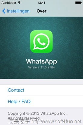 最新 iOS 7 風格 WhatsApp 截圖流出 whatsapp_ios7_15