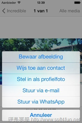 最新 iOS 7 風格 WhatsApp 截圖流出 whatsapp_ios7_9