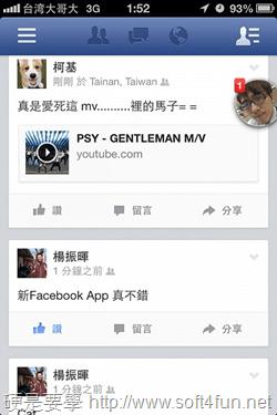 [介紹] FB App 推出聊天室大頭貼、貼圖及新增留言刪除功能 2013-04-17-01.52.06