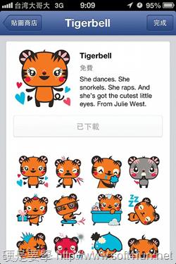 [介紹] FB App 推出聊天室大頭貼、貼圖及新增留言刪除功能 2013-04-17-09.09.48