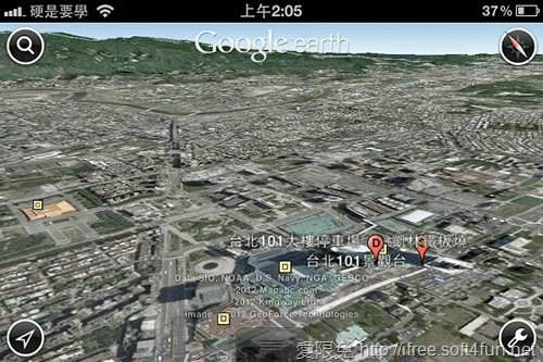 支援 3D影像的 iOS 版 Google Earth 正式推出 Google-Earth-13