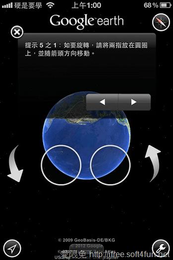 支援 3D影像的 iOS 版 Google Earth 正式推出 Google-Earth-2