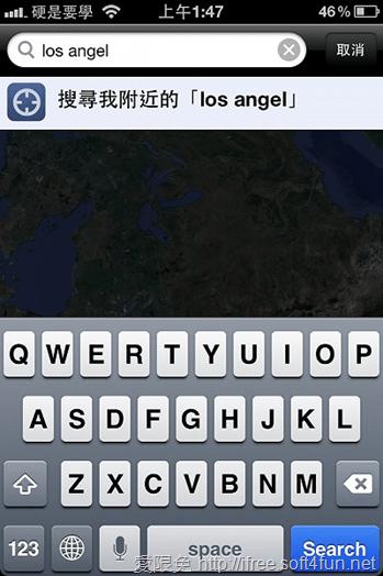 支援 3D影像的 iOS 版 Google Earth 正式推出 Google-Earth-9