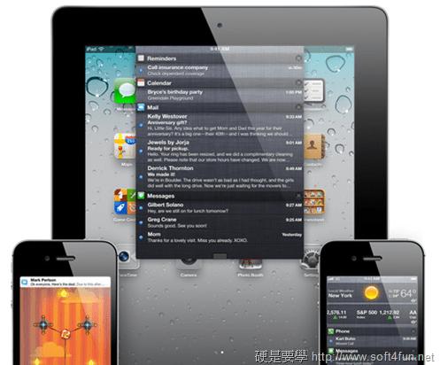 等不及 iOS 5 發佈了嗎? 馬上來體驗 iOS 5 吧! ios5_gm