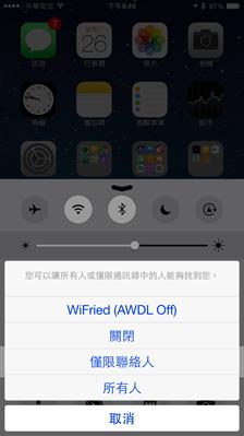 [Cydia] WiFried:讓 iOS 8.1 Wi-Fi 傳輸速度加快,實測有效! 2014112621.46.48