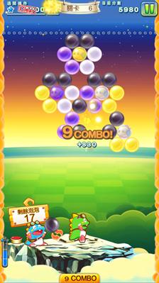 懷舊經典遊戲泡泡龍繁體中文版上架 App Store!融入社群元素更好玩 2015011217.18.07